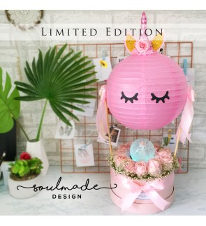 Limited Edition Pinkie Unicorn Gift Series